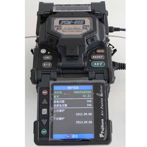fsm-60r manual